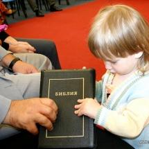 14 Church Serving – Aug, 21 2011